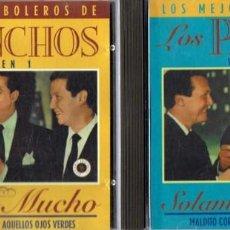 CDs de Música: LOS MEJORES BOLEROS DE LOS PANCHOS VOL. 1 Y VOL. 2 (CD). Lote 132650746