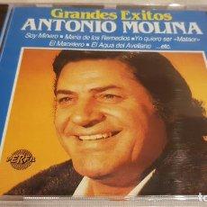 CDs de Música: ANTONIO MOLINA / GRANDES ÉXITOS / CD - PERFIL - 1989 / 20 TEMAS / PRECINTADO.. Lote 133808046