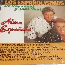 CDs de Música: LOS ESPAÑOLÍSIMOS - DE RAYMOND Y JOSÉ MARÍA / ALMA ESPAÑOLA / CD - PERFIL / 13 TEMAS / PRECINTADO.. Lote 133957674