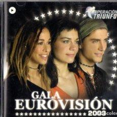 CDs de Música: OPERACIÓN TRIUNFO, GALA EUROVISIÓN 2003. Lote 129048263