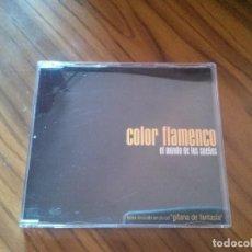 CDs de Música: COLOR HUMANO. EL MUNDO DE LOS SUEÑOS. CD CAJA ESTRECHA CON 2 TEMAS. BUEN ESTADO. Lote 134063970