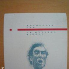 CDs de Música: ANTOLOGÍA DEL CANTE GITANO DE NUESTRA TIERRA (CAJA SAN FERNANDO, SPA, 1995) 7 CDS. Lote 134106178