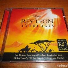 CDs de Música: EL REY LEON ANTOLOGIA BANDA SONORA CD ALBUM 2002 WALT DISNEY ELTON JOHN TEMAS EN ESPAÑOL RARO. Lote 134357886