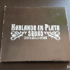 CDs de Música: HABLANDO EN PLATA SQUAD - LA DIVISION DE LA VICTORIA - CD ALBUM - ZONA BRUTA - DRO - 2006. Lote 135006154
