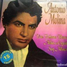 CDs de Música: ANTONIO MOLINA - GRANDES 15 ÉXITOS-. Lote 135540878
