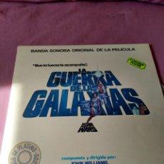CDs de Música: LA GUERRA DE LAS GALAXIAS. Lote 136354998