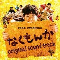 CDs de Música: NO MORE CRY / TARO IWASHIRO CD BSO - JAPAN. Lote 137467810