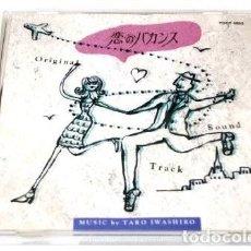 CDs de Música: AN IRONY OF FATE / TARO IWASHIRO CD BSO - JAPAN. Lote 137468058