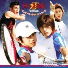 CDs de Música: THE PRINCE OF TENNIS / TARO IWASHIRO CD BSO - JAPAN. Lote 137468198