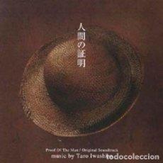 CDs de Música: PROOF OF THE MAN / TARO IWASHIRO CD BSO - JAPAN. Lote 137468302