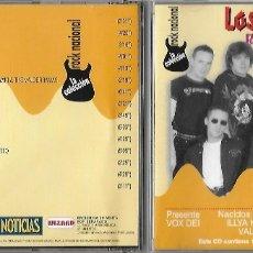 CDs de Música: ROCK NACIONAL ARGENTINA / LA COLECCIÓN. VOLÚMEN 13. VOX DEI, SERU GIRÁN, FITO PÁEZ, ANDRÉS CALAMARO. Lote 56855268