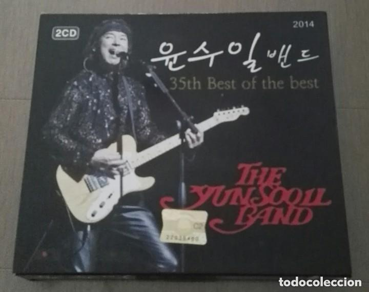 YOON SOO IL BAND - THE 35TH ANNIVERSARY ALBUM (2CD) IMPORT KOREA DESCATALOGADO (Música - CD's Jazz, Blues, Soul y Gospel)