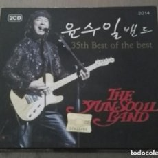 CDs de Música: YOON SOO IL BAND - THE 35TH ANNIVERSARY ALBUM (2CD) IMPORT KOREA DESCATALOGADO. Lote 138833494
