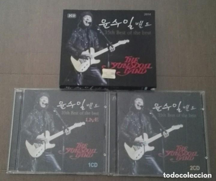 CDs de Música: Yoon Soo Il Band - The 35th Anniversary Album (2CD) import korea descatalogado - Foto 3 - 138833494