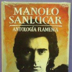 CDs de Música: MANOLO SANLÚCAR - ANTOLOGÍA FLAMENCA - PACK 4 CDS. PRECINTADO. Lote 139329158
