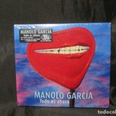 CDs de Música: EDICIÓN ESPECIAL TODO ES AHORA MANOLO GARCÍA SONY MUSIC 2014 PRECINTADO. Lote 139631238