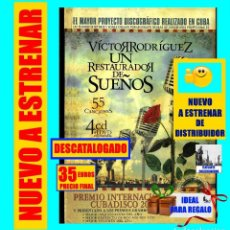 CDs de Música: VICTOR RODRÍGUEZ - UN RESTAURADOR DE SUEÑOS - 55 CANCIONES - PREMIO CUBADISCO 2009 - NUEVO. Lote 139770146
