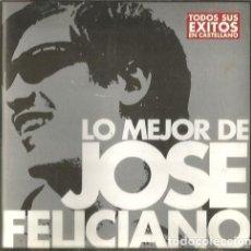 CDs de Música: DOBLE CD LO MEJOR DE JOSE FELICIANO / TODOS SUS EXITOS EN CASTELLANO ( 40 CANCIONES ). Lote 139899838