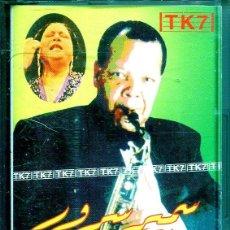 CDs de Música: (MUSICA DEL MUNDO) CASETE. Lote 140308746