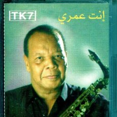 CDs de Música: (MUSICA DEL MUNDO) CASETE. Lote 140311286