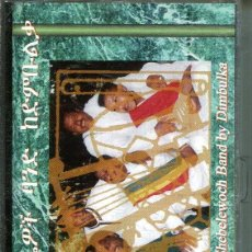 CDs de Música: SHEBEL SHEBELEWOCH BAND / DIMBULKA (MUSICA DEL MUNDO) CASETE. Lote 140349238