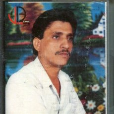 CDs de Música: (MUSICA DEL MUNDO) CASETE. Lote 140349350