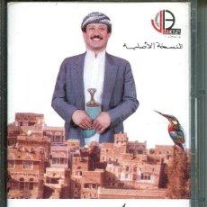 CDs de Música: (MUSICA DEL MUNDO) CASETE. Lote 140349414
