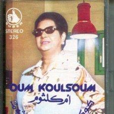CDs de Música: OUM KOULSOUM (MUSICA DEL MUNDO) CASETE. Lote 140349502
