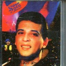 CDs de Música: (MUSICA DEL MUNDO) CASETE. Lote 140349694