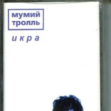 CDs de Música: UKPA (MUSICA DEL MUNDO) CASETE. Lote 140349730
