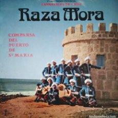 CDs de Música: LP CARNAVAL CÁDIZ RAZA MORA. Lote 141176098