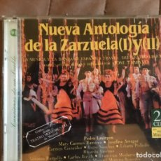 CDs de Música: 6 CDS MÚSICA CLÁSICA. Lote 141650009