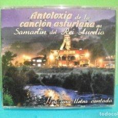 CDs de Música: ANTOLOXIA DE LA CANCION ASTURIANA SMARTIN DEL REI AURELIO HAI UNA LLETRA DOBLE CD ASTURIAS PEPETO. Lote 142656950