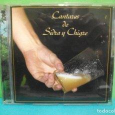CDs de Música: CD ALBUM CANTARES DE SIDRA Y CHIGRE .FONO ASTUR ASTURIAS COMO NUEVO¡. Lote 142660518