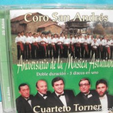 CDs de Música: CD ANIVERSARIO DE LA MUSICA ASTURIANA ( CORO SAN ANDRES & CUARTETO TORNER ) ASTURIAS FOLK . Lote 143001606