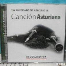 CDs de Música: XXV ANIVERSARIO DEL CONCURSO DE CANCIÓN ASTURIANA CD ALBUM ASTURIAS COMO NUEVO¡¡. Lote 143002242