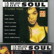 CDs de Música: CD - LO MEJOR DEL SOUL - VARIOS (DOBLE CD, ARCADE 1992). Lote 143363710