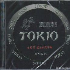 CDs de Música: TOKIO CD GEN.RARE,SPANISH HEAVY 80S SARATOGA-JUPITER-SANGRE AZUL-DAMA DEUDAL-ELYTE. Lote 143770894