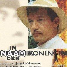 CDs de Música: IN THE NAME OF THE QUEEN / JOOP STOKKERMANS CD BSO - NETHERLANDS. Lote 143822826
