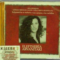 CDs de Música: ELEFTHERÍA ARVANITAKI - LOS CUERPOS Y LOS CUCHILLOS / TA KORMIÁ KE TA MAHERIA - CD. Lote 143894842