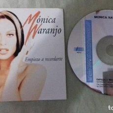 CDs de Música: MONICA NARANJO EMPIEZO A RECORDARTE CD SINGLE PROMOCIONAL CON LA PORTADA DE CARTON DEL AÑO 1997. Lote 143943134