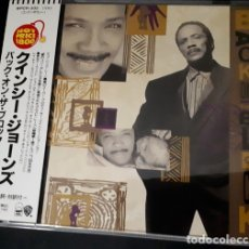 CDs de Música: CD JAPON QUINCY JONES – BACK ON THE BLOCK. Lote 146033170