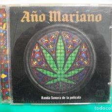 CDs de Música: AÑO MARIANO / KIKE SUÁREZ CD ALBUM BSO PEPETO. Lote 147017770