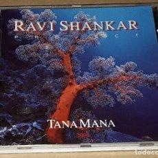 CDs de Música: CD - THE RAVI SHANKAR PROJECT - TANA MANA - MADE IN GERMANY - RAVI SHANKAR. Lote 147174778
