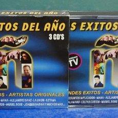 CDs de Música: LMV - LOS ÉXITOS DEL AÑO, Ñ. 3 CD'S . Lote 147581406