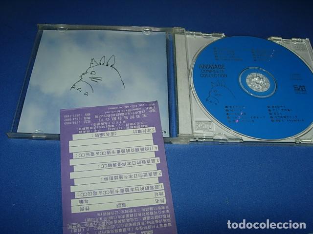 CDs de Música: Animage Complete Collection - Foto 2 - 147694186