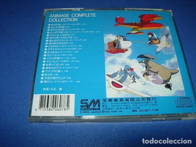 CDs de Música: Animage Complete Collection - Foto 3 - 147694186