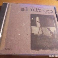 CDs de Música: RAR CD. EL ÚLTIMO DE LA FILA. ASTRONOMÍA RAZONABLE. MADE IN HOLLAND/SPAIN. Lote 147744750