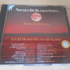 CDs de Música: NOCHES DEBLANCO SATEN LAS 24 MEJORES BALADAS DE SIEMPRE. Lote 147957058