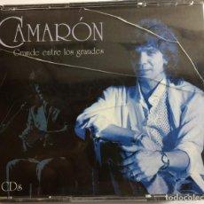 CDs de Música - Camarón. Grande entre los grandes - 148324382